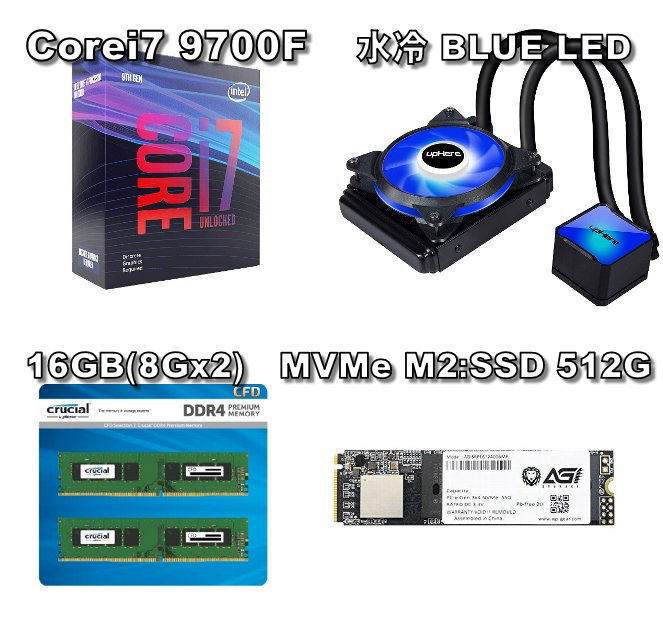 これ良いです!水冷/Corei7 9700F/RTX2060 OC/M2:NVMeSSD512GB/メモリ16GB/ブルーレイ/Z390MB/600W/Office365/サイバーリンクメディア15入_画像6