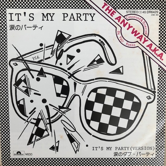 EP 7inch THE ANYWAY A.K.A. IT'S MY PARTY / ( VERSION )涙のダブ・パーティ 和レゲエ スカ メガレア超人気盤!