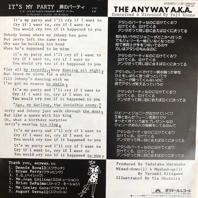 EP 7inch THE ANYWAY A.K.A. IT'S MY PARTY / ( VERSION )涙のダブ・パーティ 和レゲエ スカ メガレア超人気盤!_画像2