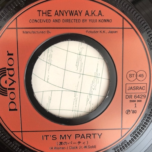 EP 7inch THE ANYWAY A.K.A. IT'S MY PARTY / ( VERSION )涙のダブ・パーティ 和レゲエ スカ メガレア超人気盤!_画像3