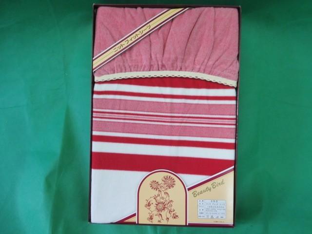 未使用品 フィットシーツ 保管品 白×赤 ニット生地 日本製 ベッドカバー マットレスにも 昭和レトロ_画像1