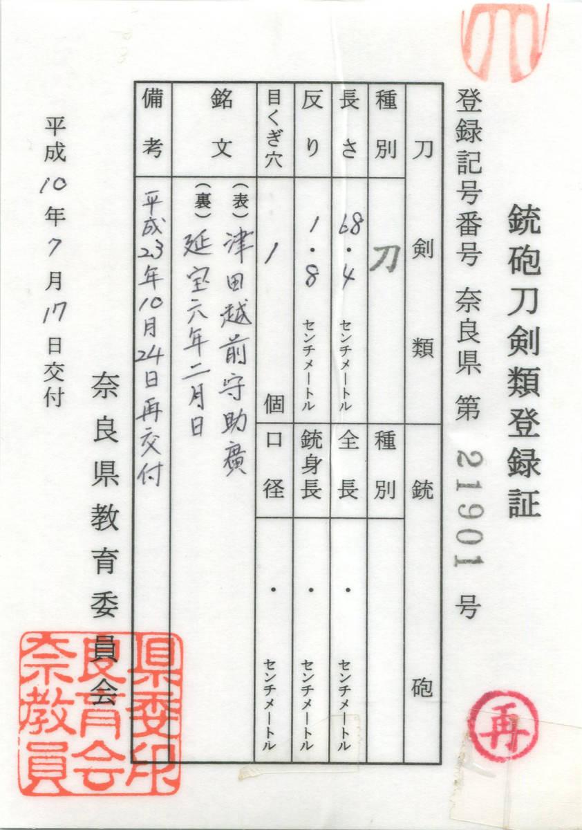 image 2 de l'article