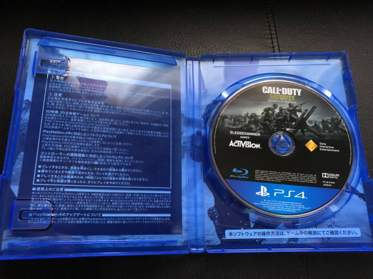 PS4 コール オブ デューティ ワールドウォーⅡ CALL OF DUTY WW2 _画像3