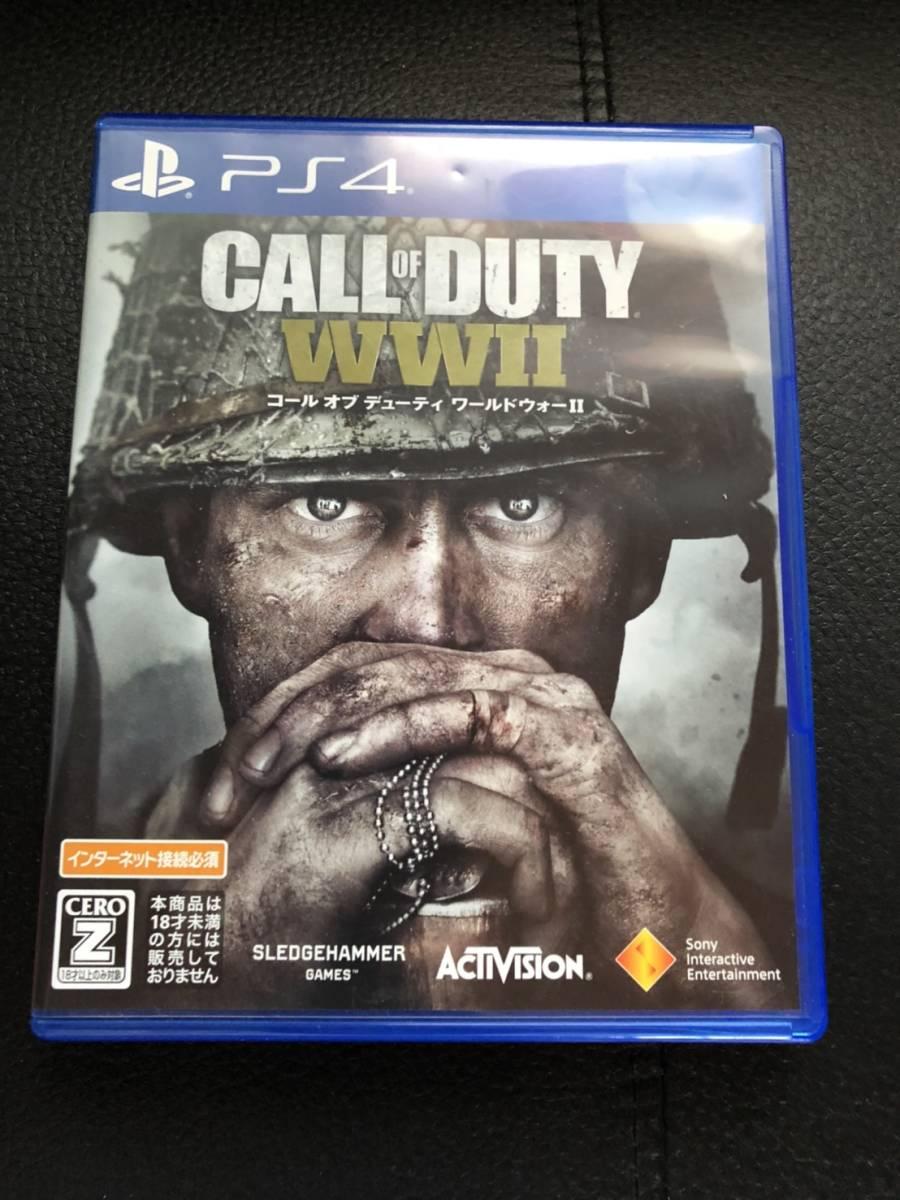 PS4 コール オブ デューティ ワールドウォーⅡ CALL OF DUTY WW2