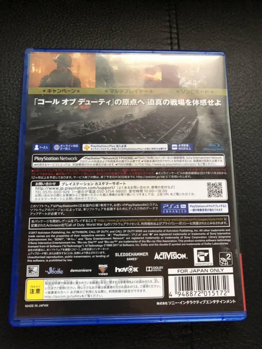 PS4 コール オブ デューティ ワールドウォーⅡ CALL OF DUTY WW2 _画像2