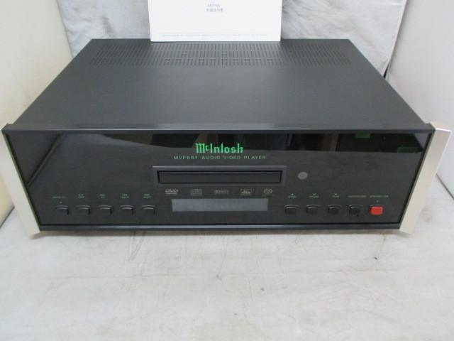 MVP861 McINTOSH 取説付き きれい SACD・CD・DVDプレーヤー マッキントッシュ