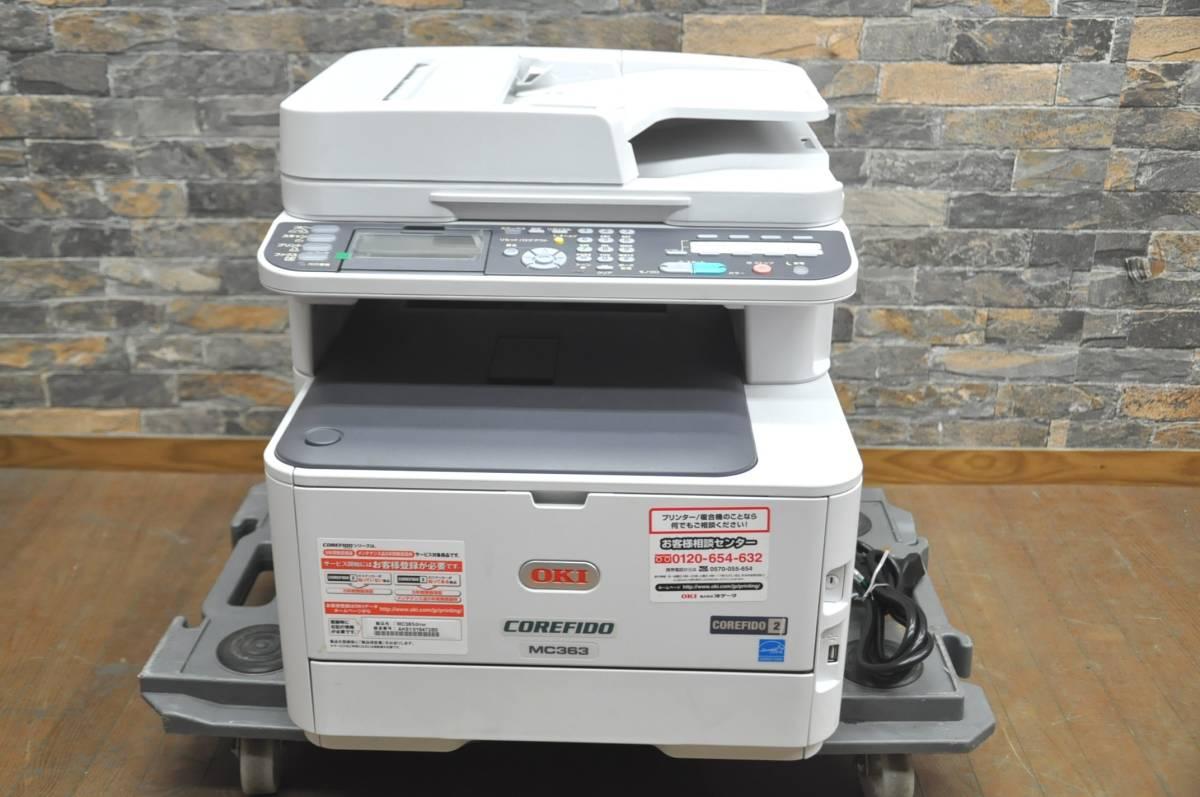 ★☆h009 OKI カラープリンター MC363dnw 100V カラーLED複合機 コンパクト 高速印刷 スタンダードモデル 事務 オフィス 書斎 ☆★_画像1