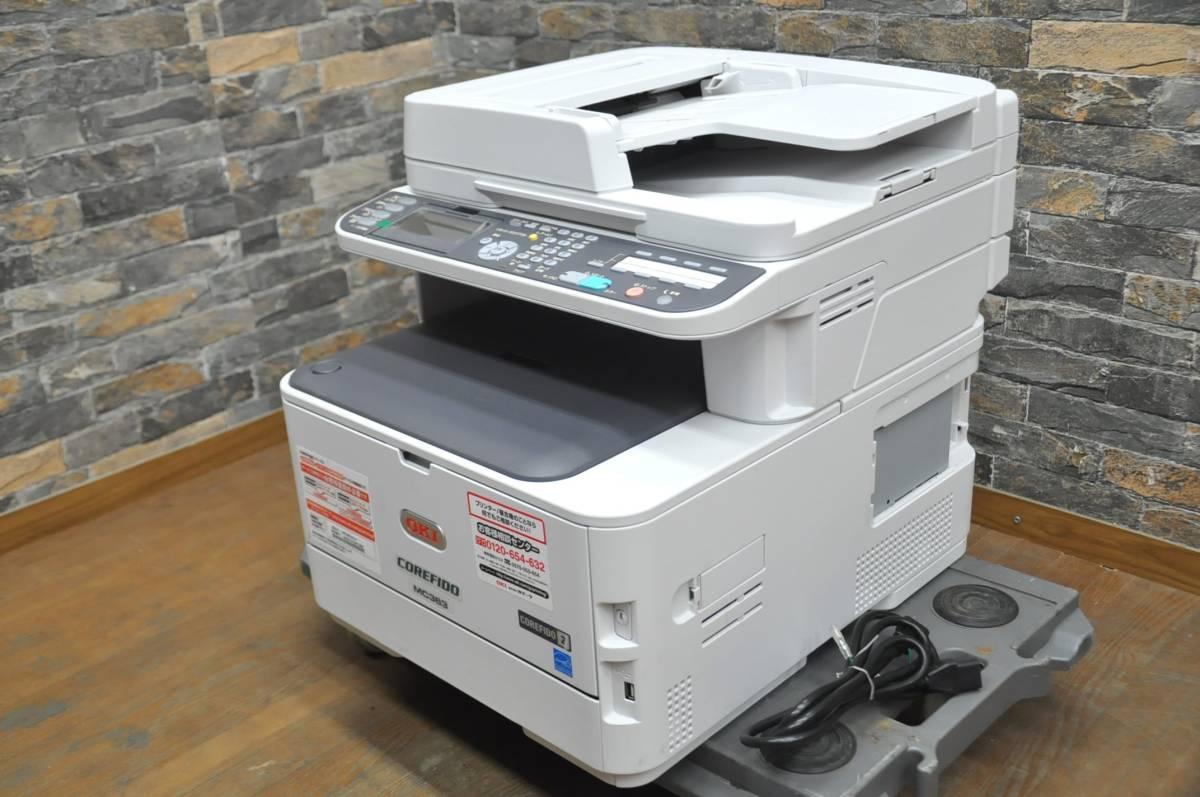 ★☆h009 OKI カラープリンター MC363dnw 100V カラーLED複合機 コンパクト 高速印刷 スタンダードモデル 事務 オフィス 書斎 ☆★_画像2