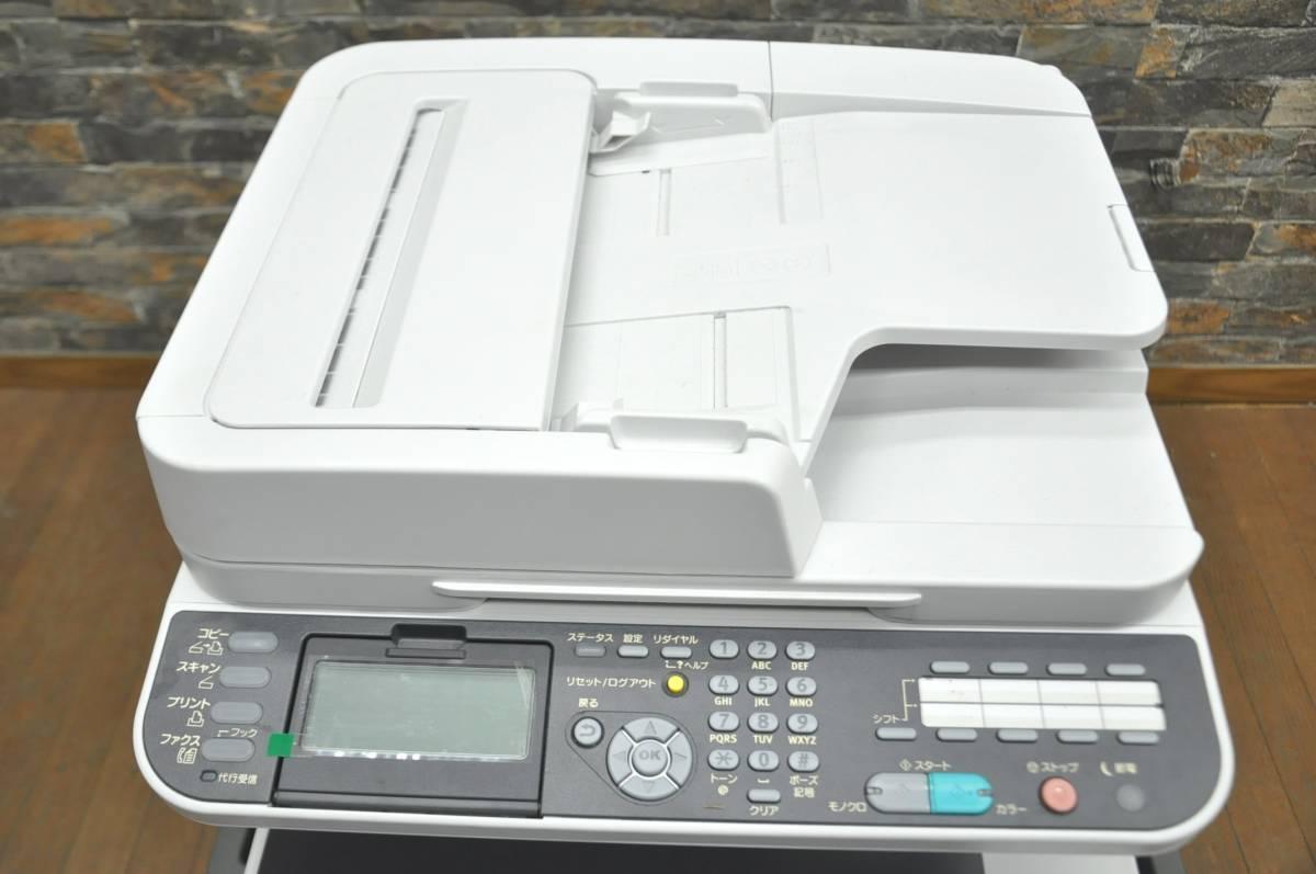 ★☆h009 OKI カラープリンター MC363dnw 100V カラーLED複合機 コンパクト 高速印刷 スタンダードモデル 事務 オフィス 書斎 ☆★_画像4