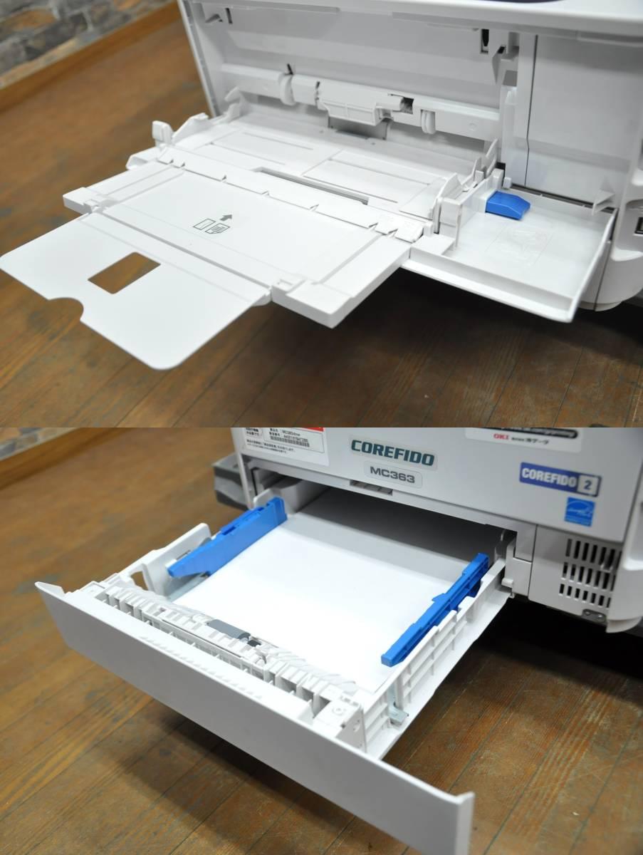 ★☆h009 OKI カラープリンター MC363dnw 100V カラーLED複合機 コンパクト 高速印刷 スタンダードモデル 事務 オフィス 書斎 ☆★_画像7