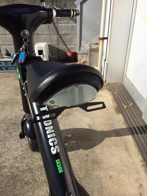 「折りたたみ式 電動バイク EX300 電動スクーター 原付登録可能 ブラック 新品  激安処分品」の画像3