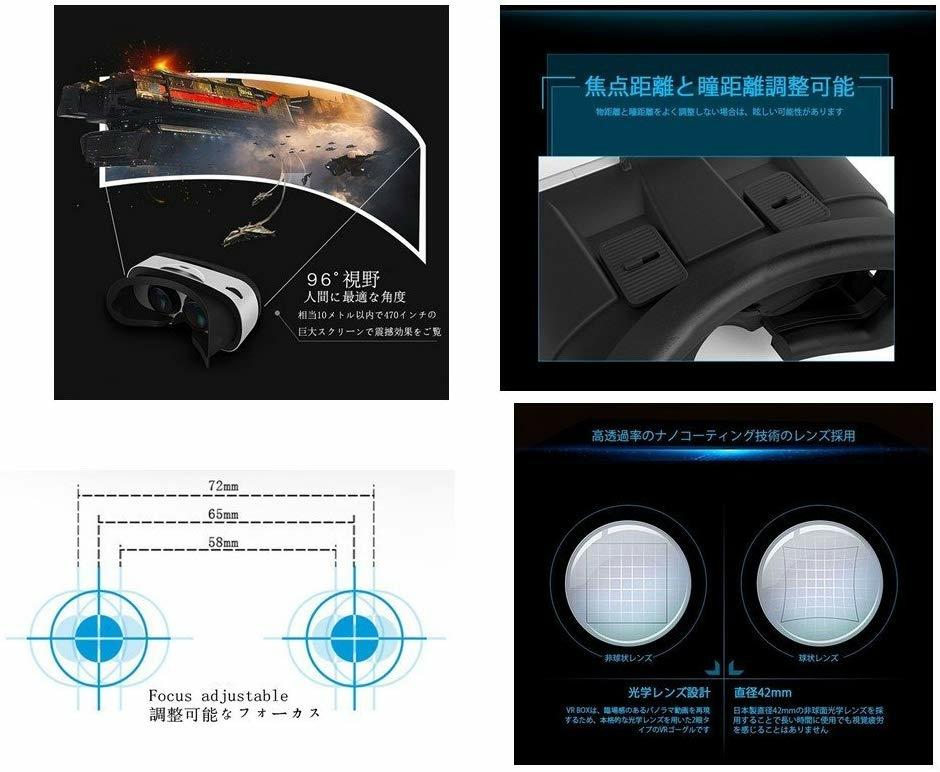 VRゴーグル 3D iPhone アンドロイド 対応 ヘッドセット 3Dメガネ 3D眼鏡 3D グラス スマホ_画像2