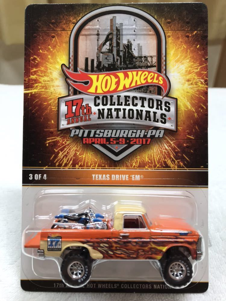 ホットウィール Hot Wheels 2017 17th ANNUAL COLLECTORS NATIONALS TEXAS DRIVE EM