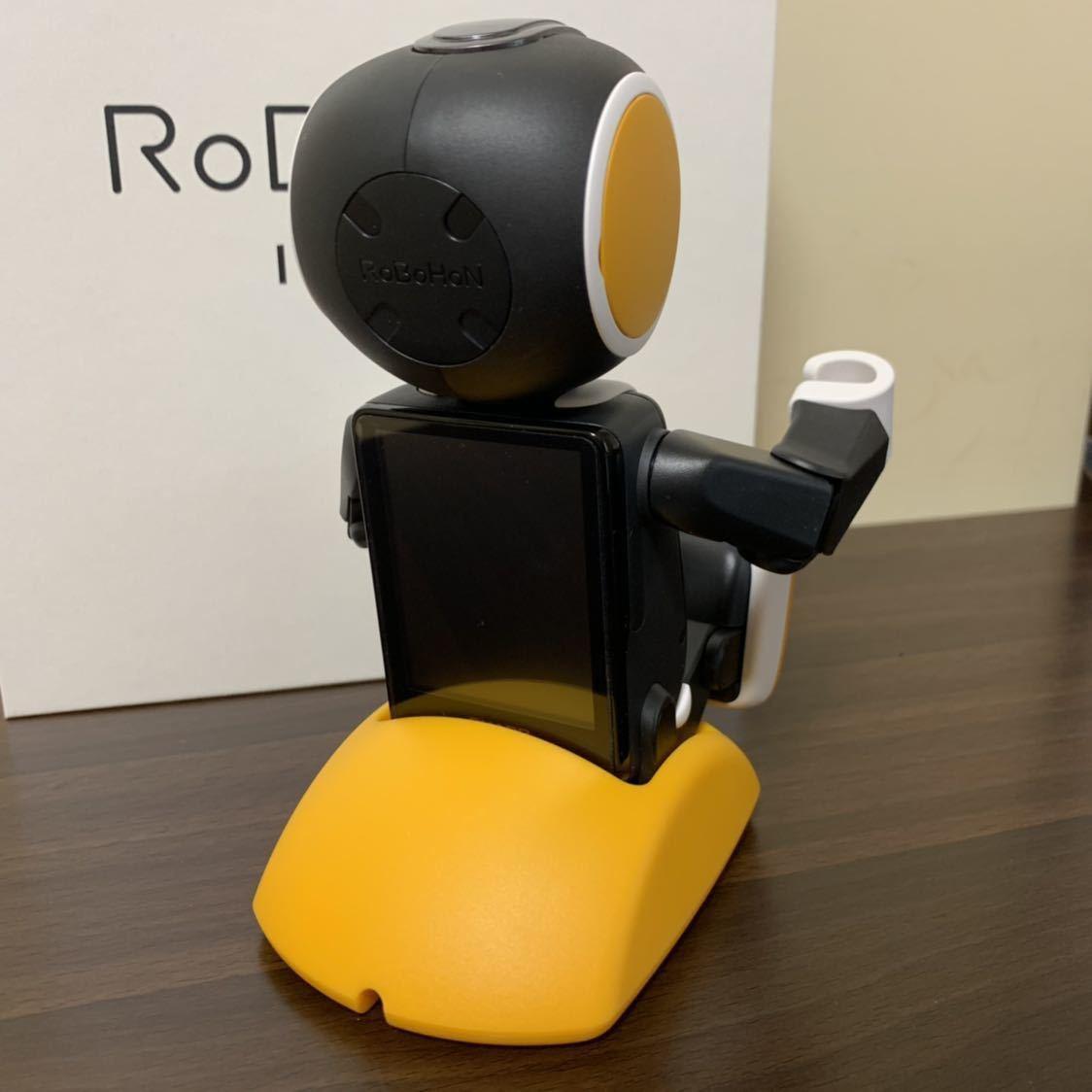 ロボホン ライト Wi-Fi SR-05M-Y_画像3