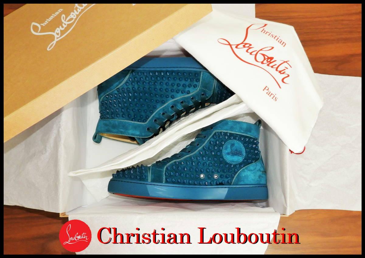 正規品 Christian Louboutin ルイススパイク スタッズ 41 1/2 クリスチャンルブタン グリーン系 メンズ ハイカット スニーカー スエード_画像2