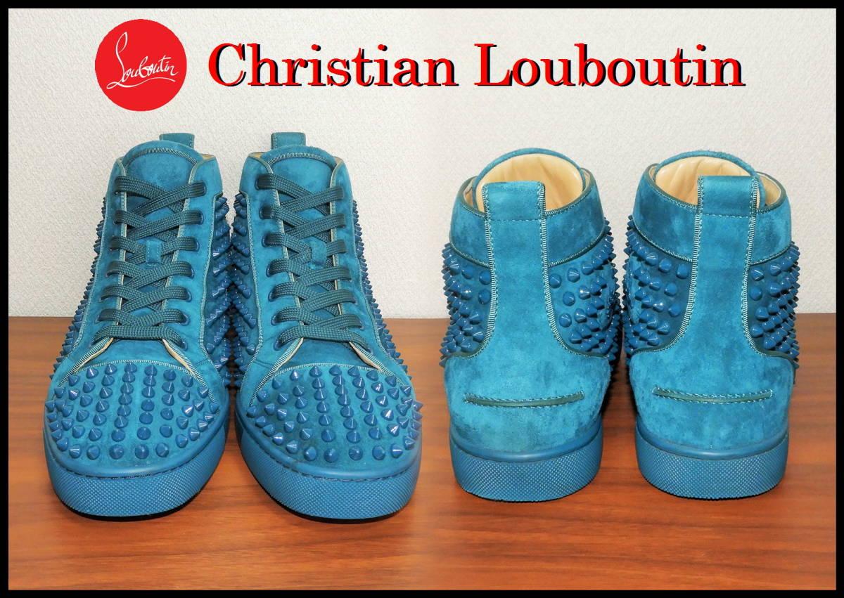正規品 Christian Louboutin ルイススパイク スタッズ 41 1/2 クリスチャンルブタン グリーン系 メンズ ハイカット スニーカー スエード_画像3