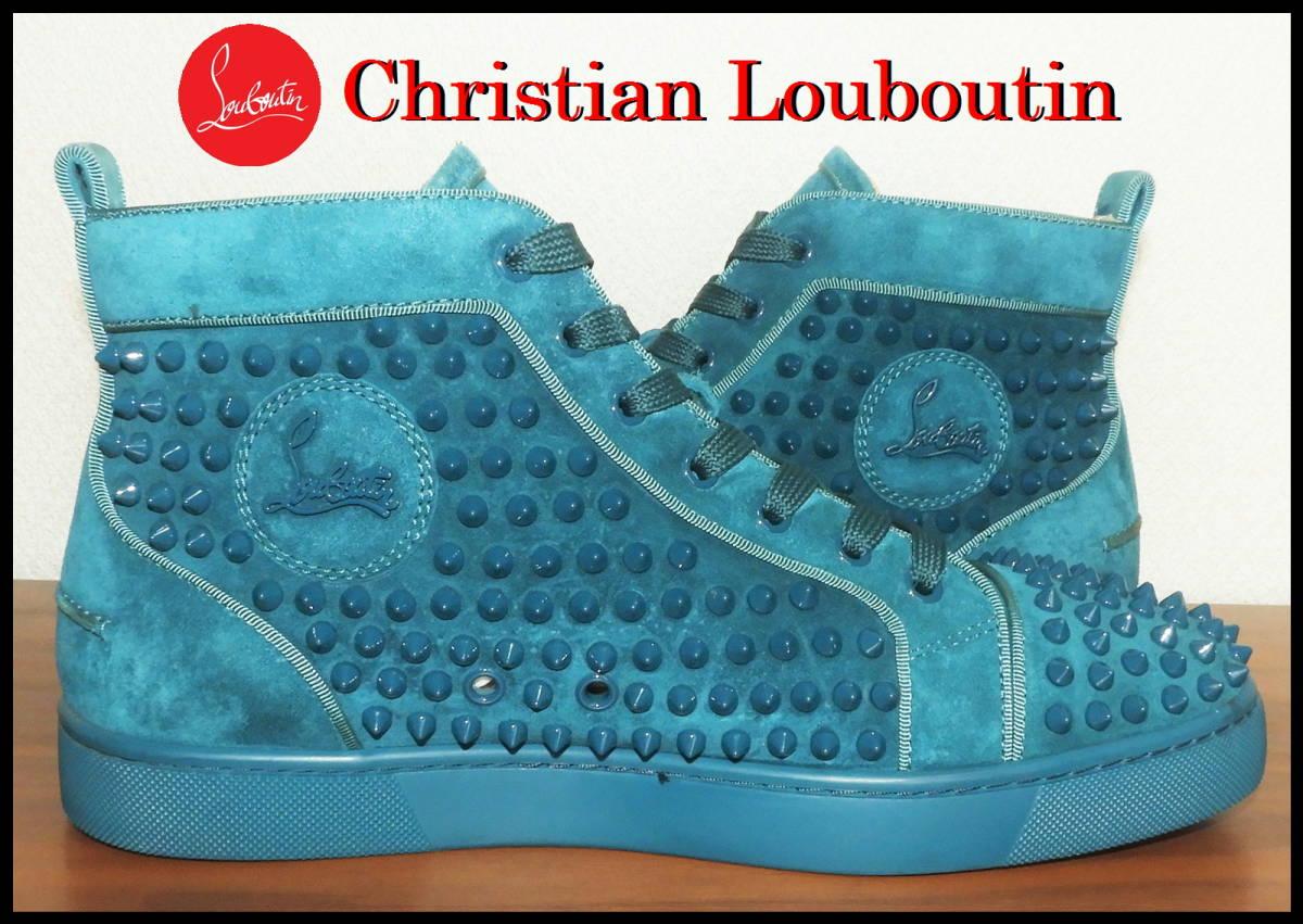 正規品 Christian Louboutin ルイススパイク スタッズ 41 1/2 クリスチャンルブタン グリーン系 メンズ ハイカット スニーカー スエード_画像5