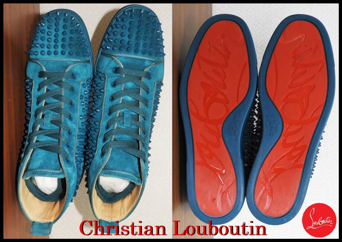 正規品 Christian Louboutin ルイススパイク スタッズ 41 1/2 クリスチャンルブタン グリーン系 メンズ ハイカット スニーカー スエード_画像7
