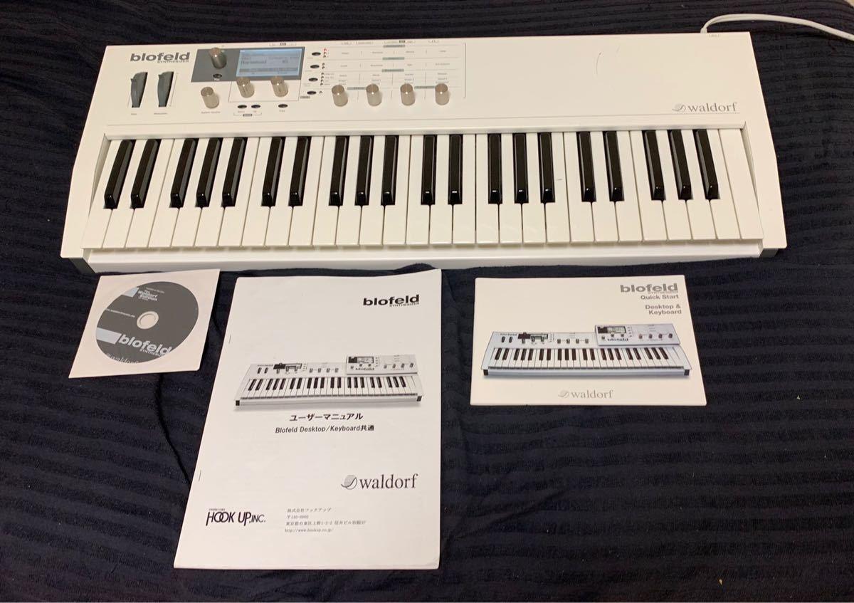 送料込み Waldorf Blofeld Keyboard ノブに難あり それ以外は完動品