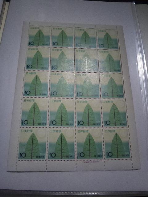 未使用切手 1965年 国土緑化 10円シート シミあり_画像1