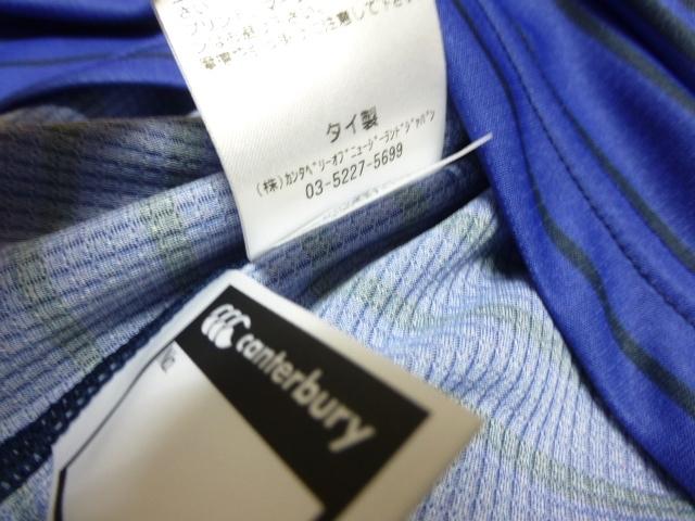 メンズ M★新品 CANTERBURY カンタベリー ラグビー日本代表 選手支給品 ジャパン プラクティス Tシャツ 紺★遮熱 UVカット 速乾 高機能素材_画像8