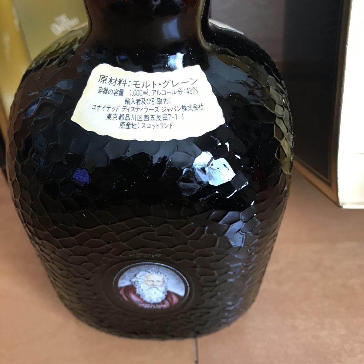 新品 未開封 古酒 グランド オールドパー 12年 43% 1l 箱入り キングサイズ_画像3