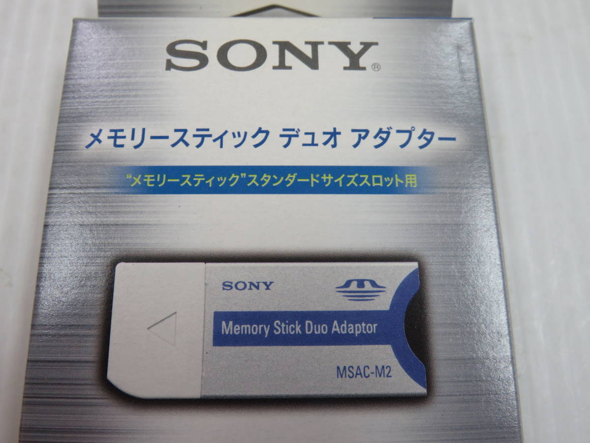 SONY ソニー メモリースティック デュオアダプター MSAC-M2 2枚セット 自宅保管 未使用 未開封 _画像3