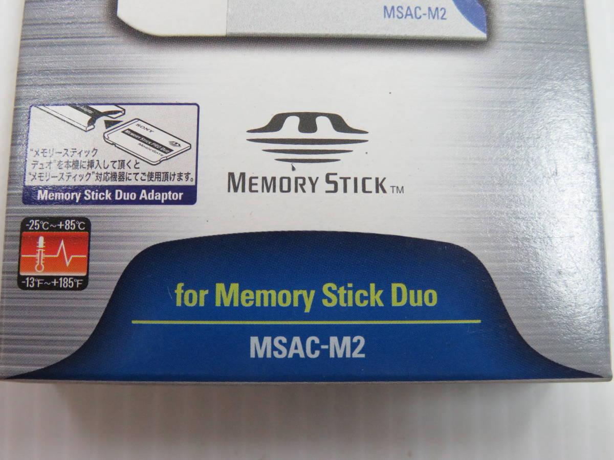 SONY ソニー メモリースティック デュオアダプター MSAC-M2 2枚セット 自宅保管 未使用 未開封 _画像4