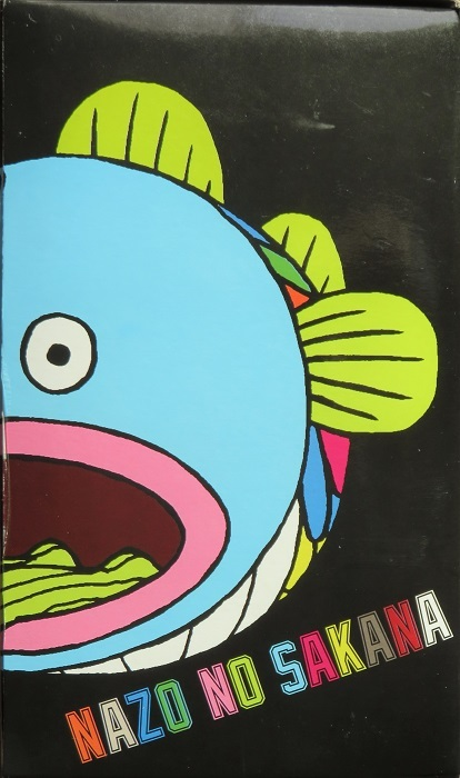 千葉ロッテマリーンズ ☆ ボブルヘッド ドール ☆ 謎の魚 【未使用品】 千葉 ロッテ マリーンズ フィギュア 魚 【送料無料】_箱の側面