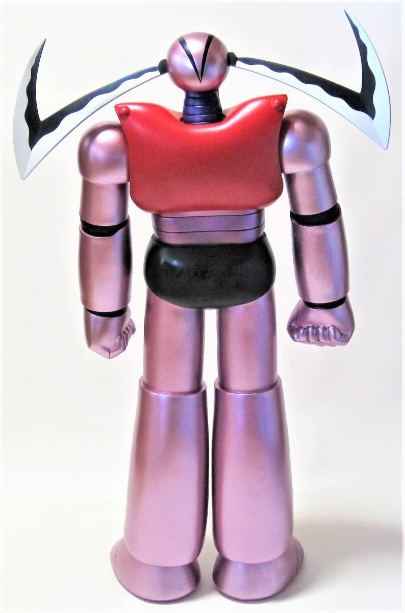 フューチャーモデル限定 ギガバイトソフビシリーズ マジンガーZ 機械獣ガラダK7 モデリングカラーVer. 80cm 新同品・中身美品・希少 _画像4