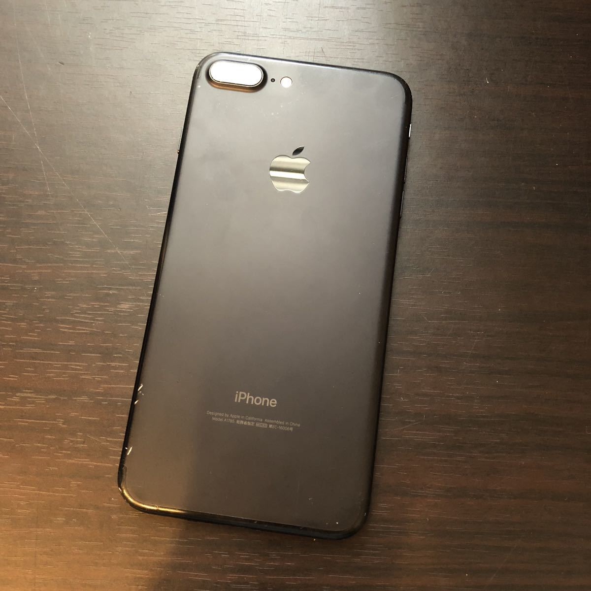 iPhone7Plus 256GB SIMフリー ブラック 中古良品 [1505]_画像2