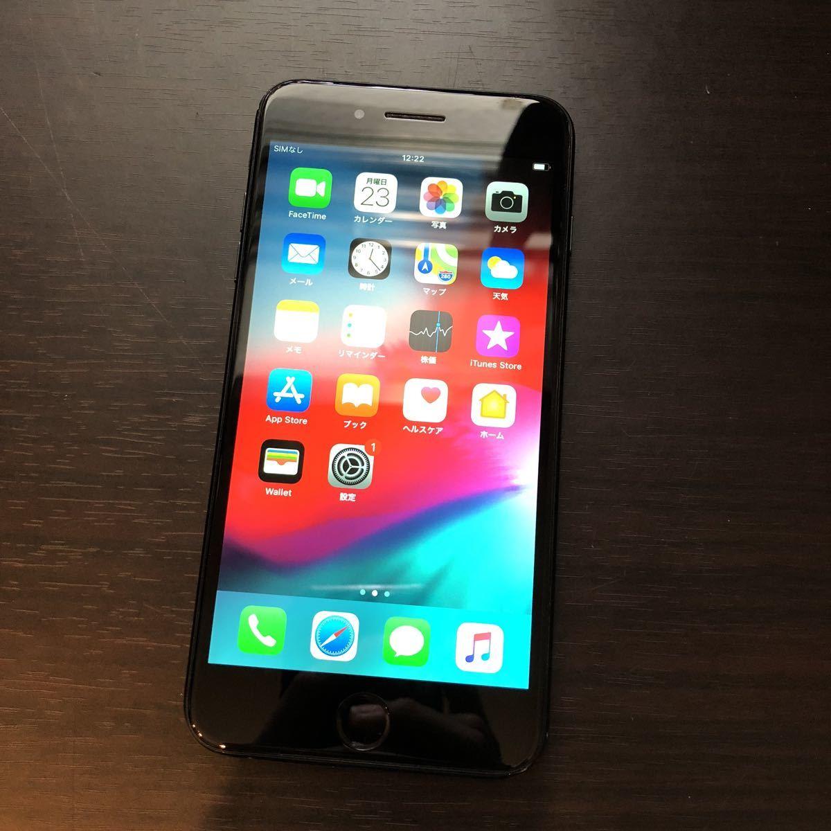 iPhone7Plus 256GB SIMフリー ブラック 中古良品 [1505]