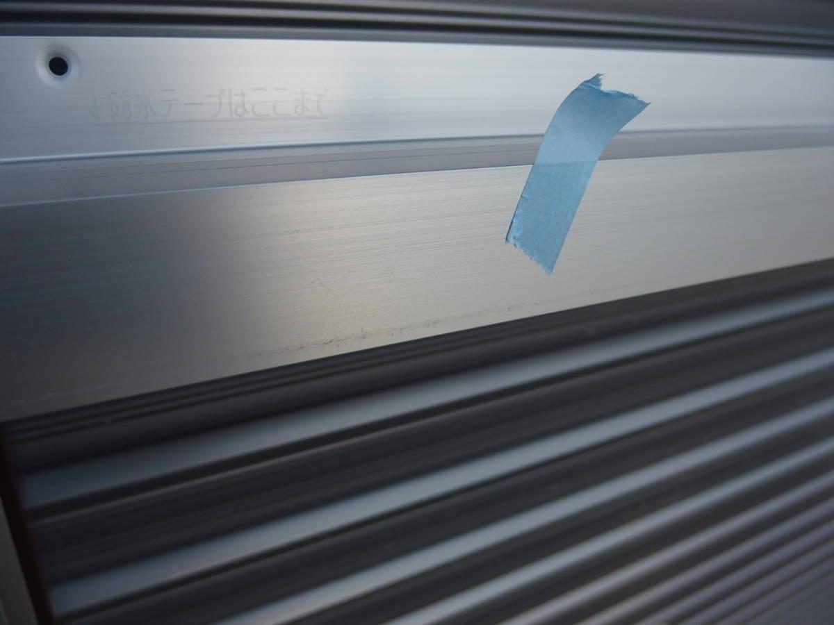 在庫品 アルミサッシ LowE ペアガラス エピソード 引違い窓 プラチナステン 16511その3_画像7
