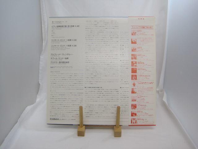 [190910088] 美品 ブレンデル=マリナーのモーツァルト ピアノ協奏曲第22番 変ホ長調 K・482 X-7700 1977年 LP 日本フォノグラム 【中古】_画像6
