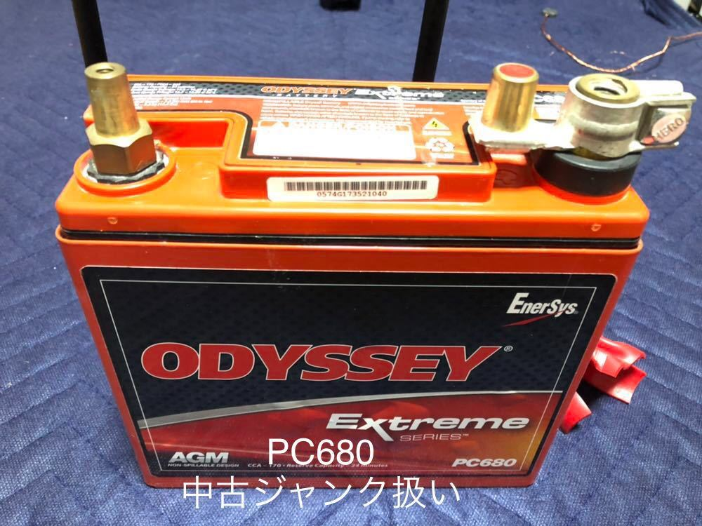 PC680 S2用端子付き ジャンク