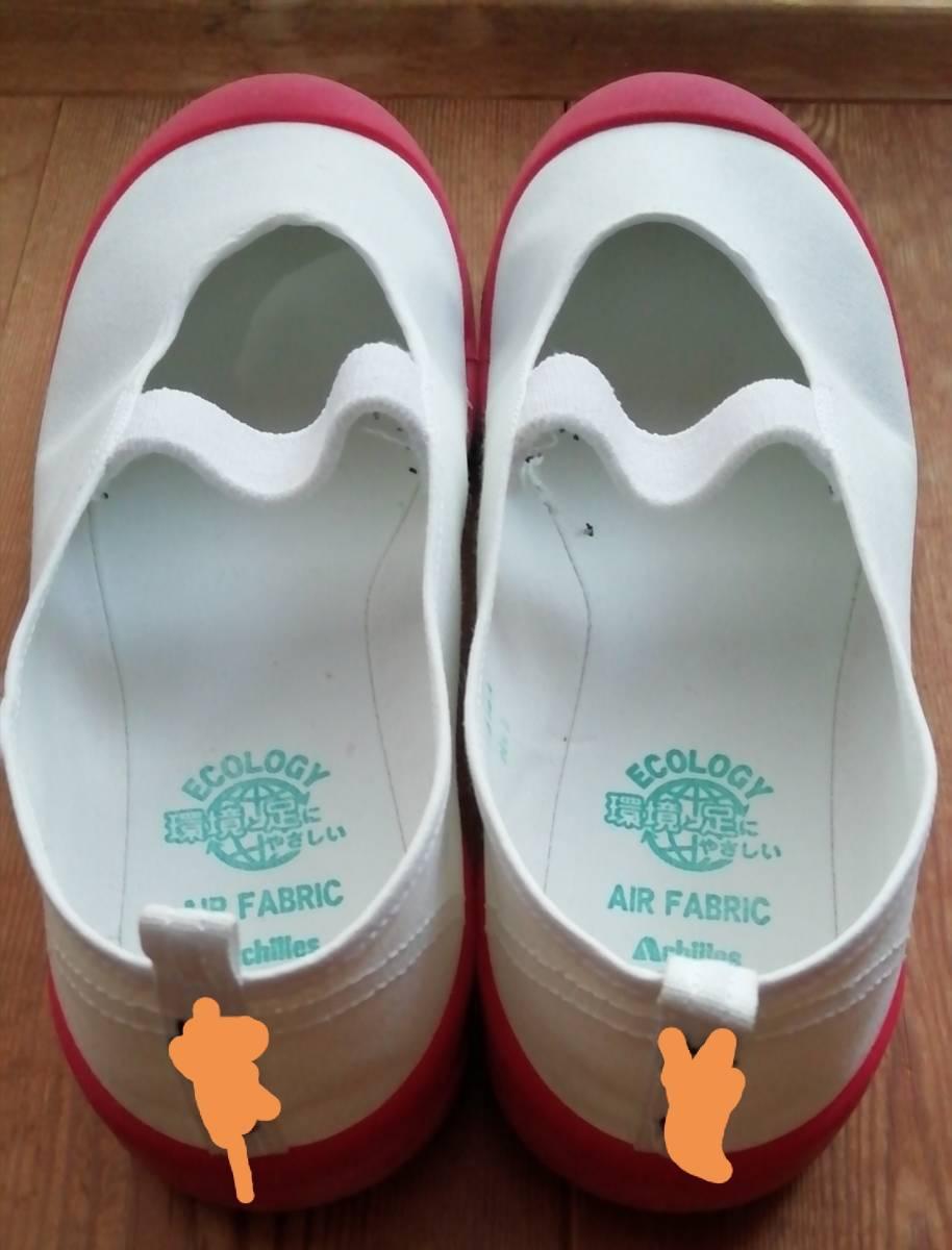 ★上靴★上履き★スクールシューズ★中古★24.5★赤ライン_画像2