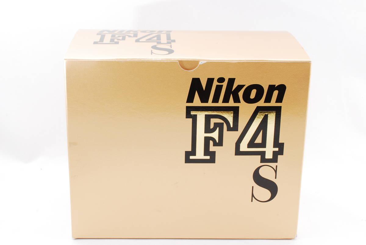 希少★ニコン Nikon F4s 253番台 ほぼ最終 後期★奇跡の新品★元箱付★未使用品_画像1