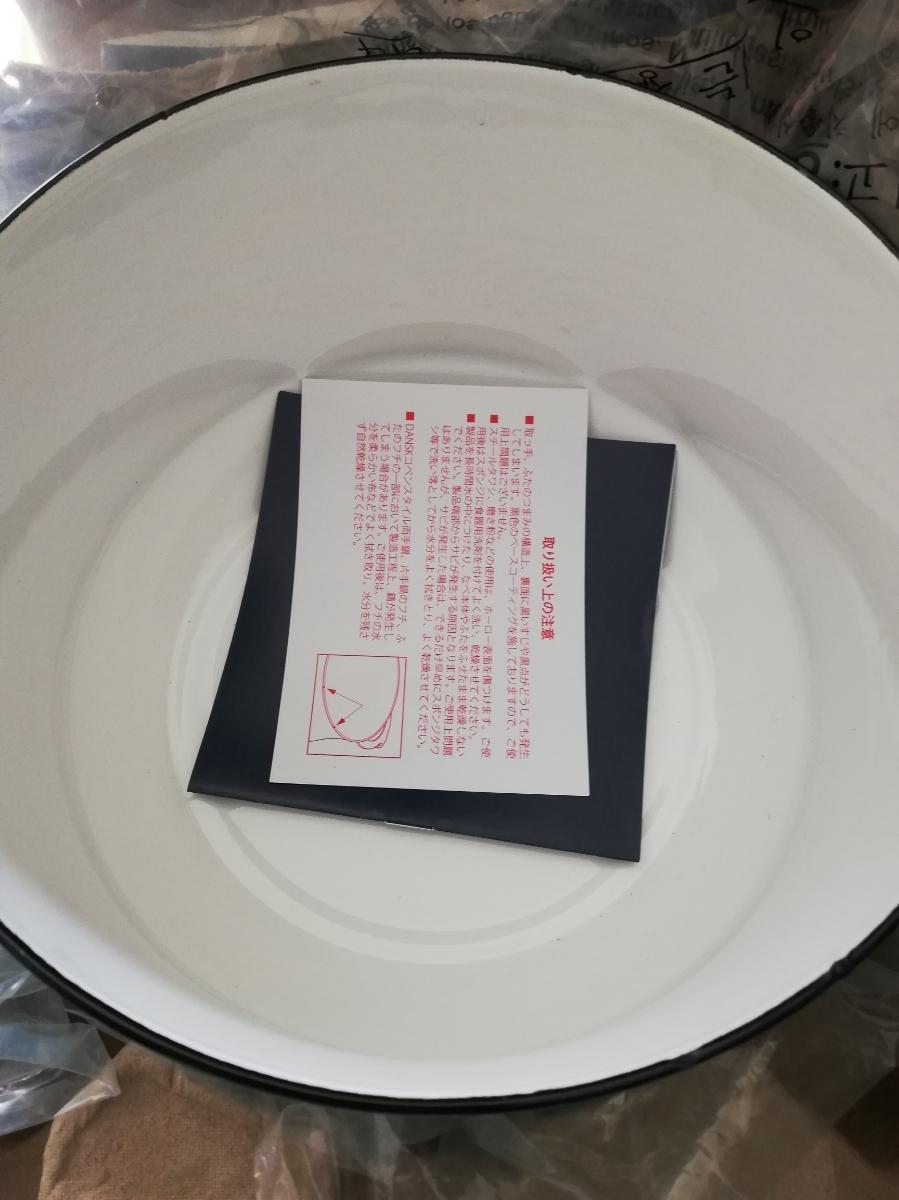 送料無料 ダンスク コベンスタイル片手鍋18㎝深型3,2L 新品未使用 鍋 北欧 ブルー ホーロー_画像8