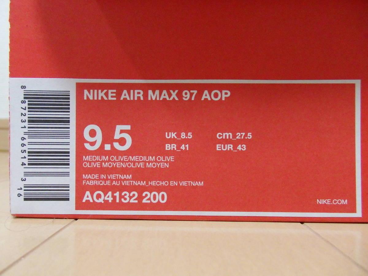 NIKE AIR MAX 97 AOP TIGER CAMO 27.5cm/jordan エアジョーダン chicago bred off white royal 3 4 6 11 _画像9