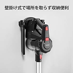 新品同様 Finether コードレス掃除機 スティック&ハンディクリーナー 2WAY 充電式 サイクロン掃除機 軽量 静音 強吸引力 40分間稼働 C19B_画像9