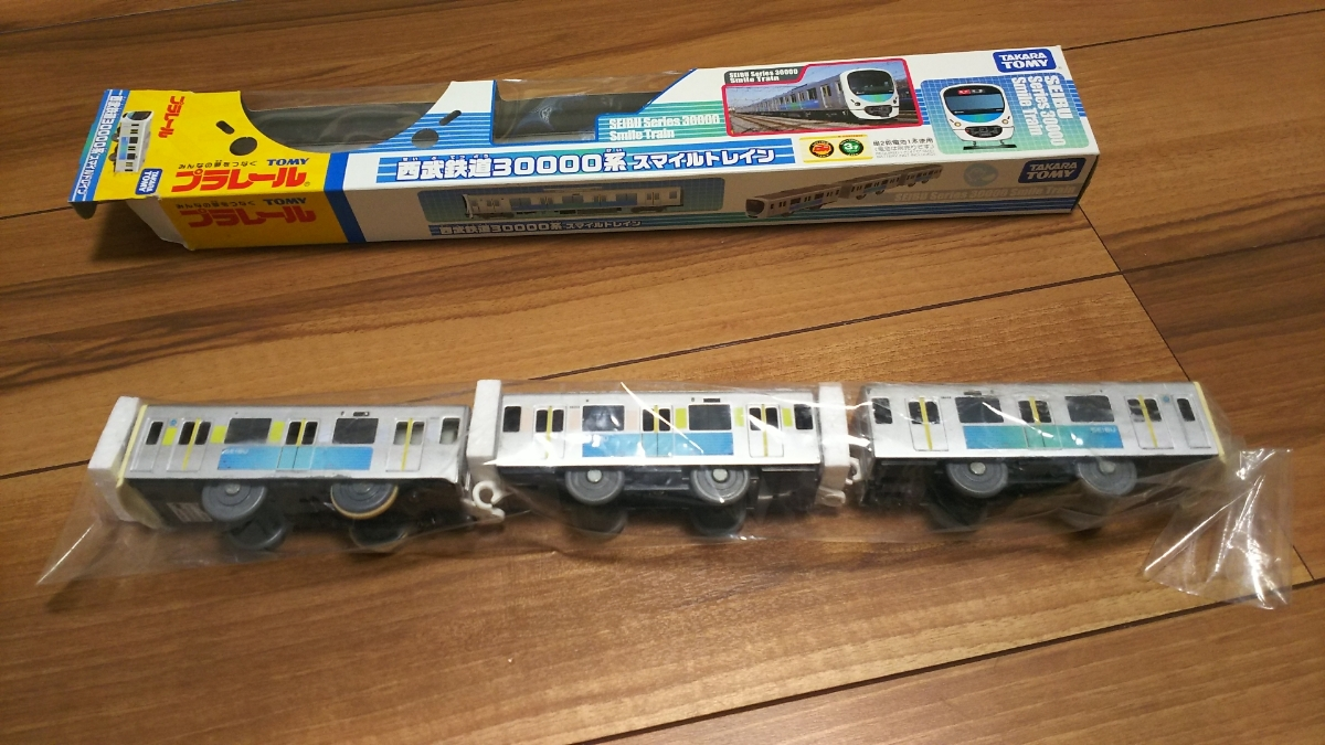 プラレール車両 西武鉄道30000系スマイルトレイン_画像6