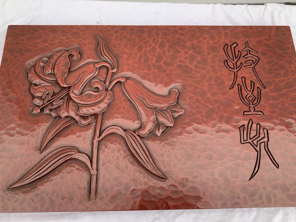 ◆鎌倉彫 木彫 彫刻 ゆり◆4219_画像2