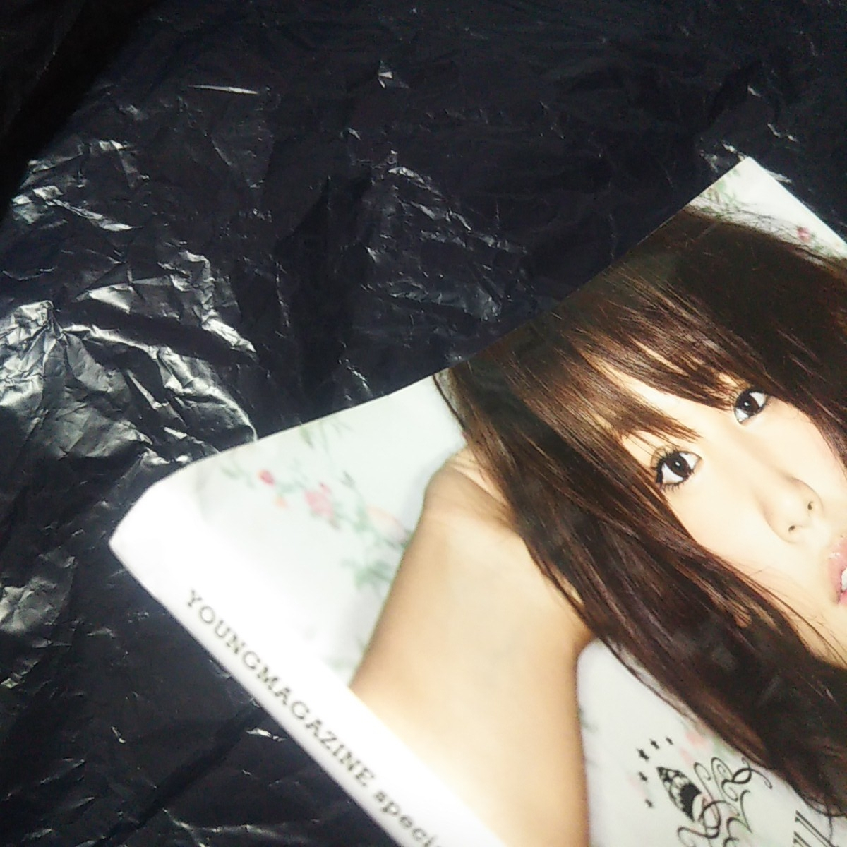 ☆初版☆ 久松郁実 ファースト写真集 帯ありポスター付き_画像2