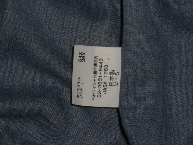 A)■日本製/ブランド品■【LYLE&SCOTT ライルアンドスコット 】■ドレスシャツ /スタンドカラ■ゴールデンイーグル/鷲の刺繍がポイント!