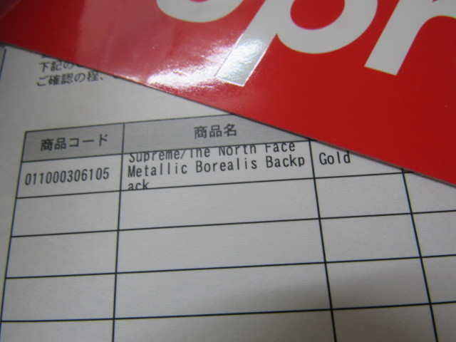 18ss supreme × the north face metallic borealis backpack box logo gold 金ゴールド ボックスロゴ ノース ノースフェイス シュプリーム_画像2