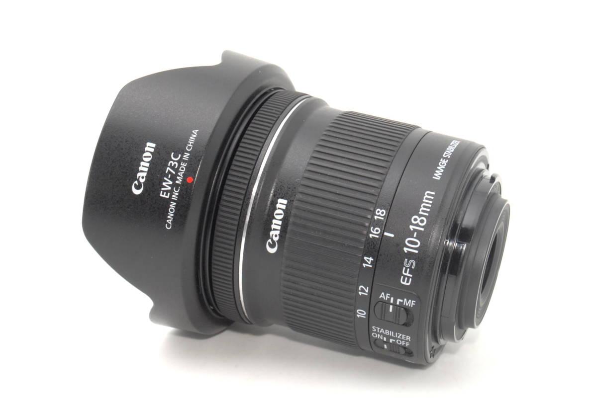 ★いつでも持ち運べるコンパクトサイズ★【超極上】Canon キヤノン EF-S 10-18mm F4.5-5.6 IS STM★安心保証★19081B_画像3