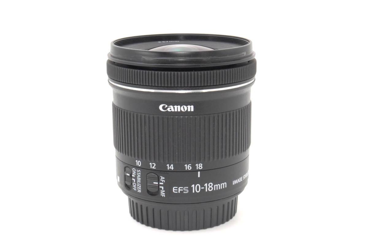 ★いつでも持ち運べるコンパクトサイズ★【超極上】Canon キヤノン EF-S 10-18mm F4.5-5.6 IS STM★安心保証★19081B_画像6