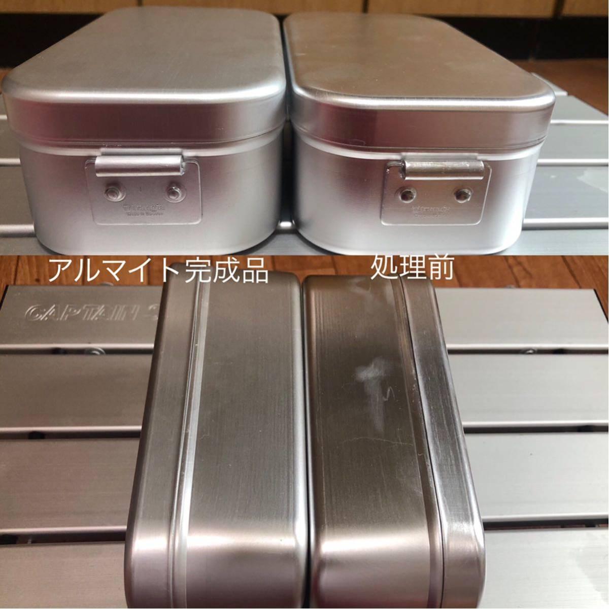 トランギア スモールメスティン アルマイト加工品 赤/黒ハンドル_画像3