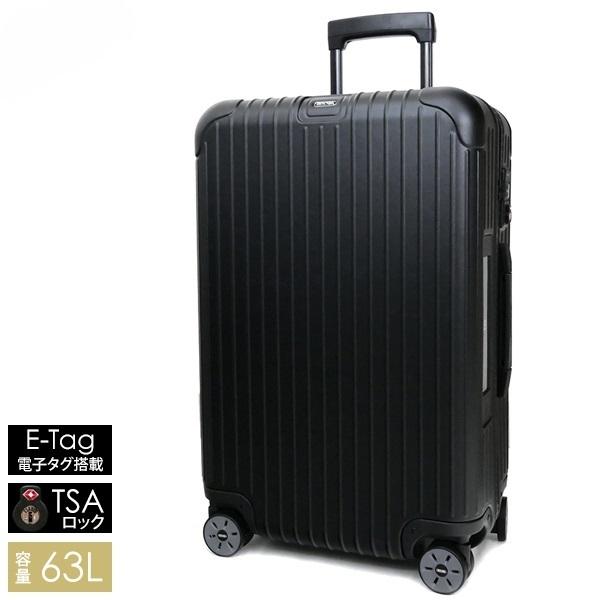 RIMOWA リモワ スーツケース 811.63.32.5 SALSA サルサ TSAロック対応 E-Tag 電子タグ搭