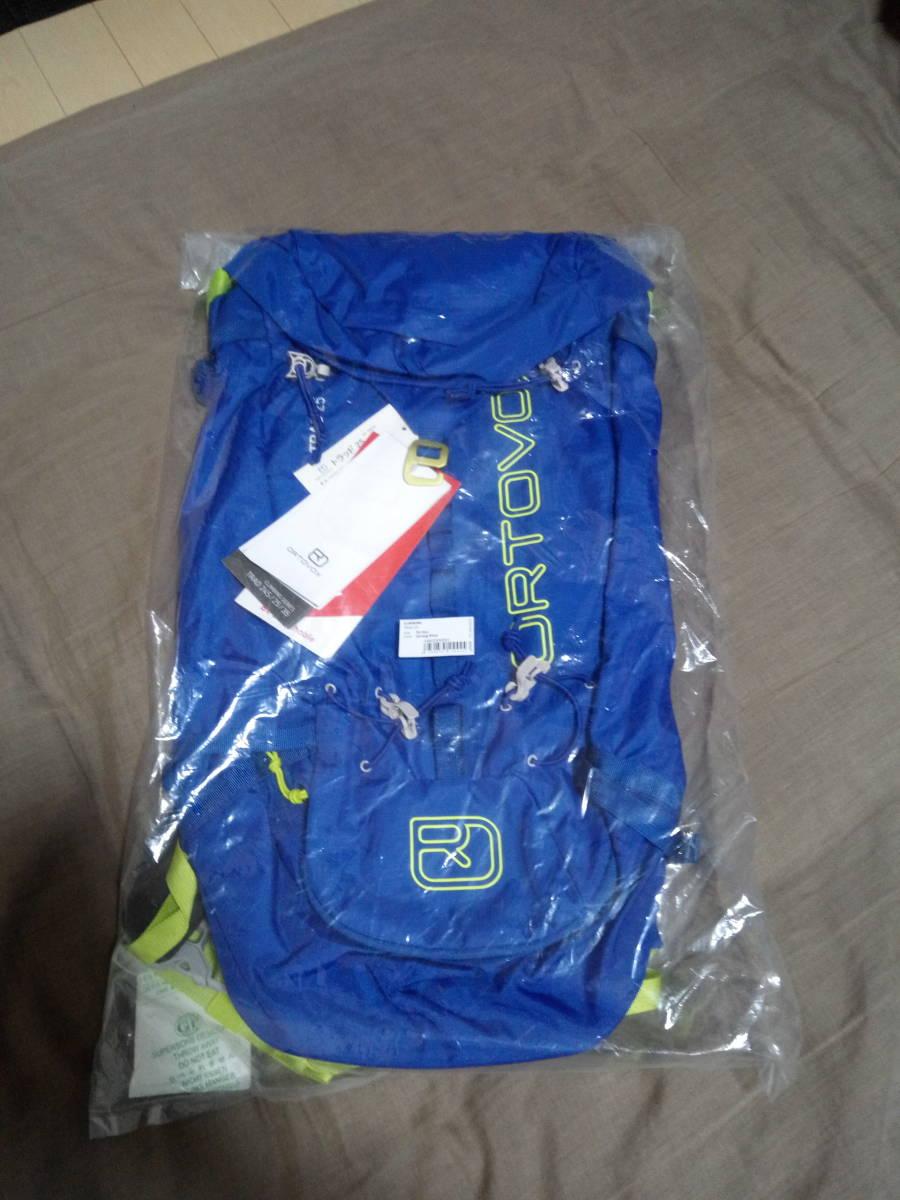 ORTOVOX TRAD25 ブルー 新品  オルトボックス トラッド25